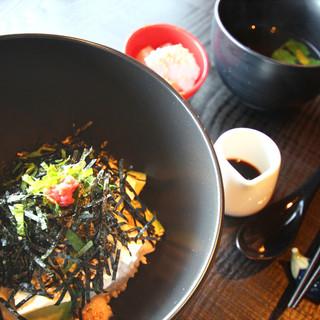 【ランチ】3種の御茶のコース仕立て