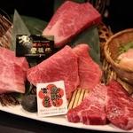 食肉センター 焼肉食堂 匠 - 料理写真: