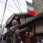 ダニエルズソーレ - 錦通りを過ぎた辺りでイタリア旗 を発見