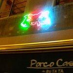 ポルコ カーサ デ ブタヤ - porco casa de butaya