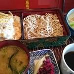 萬蔵そば尾張屋 - 料理写真: