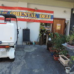 オリエンタル デリ - お店の入口