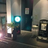 S.F.BURGERs - 青信号オープン 赤信号クローズ