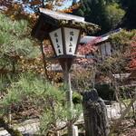 比良山荘 - ☆奥のお庭の広がりがあります☆