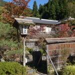 比良山荘 - ☆大きな町家な一軒家☆