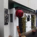 46426587 - 美野島北交差点のそばにあります