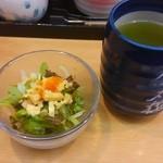 金太楼鮨 - サラダ