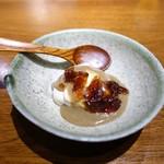 虎穴 - ピータン豆腐