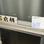 ふなちゃん - ふなちゃん(広島県広島市西区観音新町)駐車場