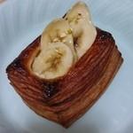 パネッテリア・アリエッタ 五反田本店 - バナーヌデニッシュ