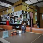 鎌倉五山 - 店内の様子