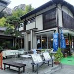 鎌倉五山 - 庭のテラス席