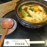 寿限無茶屋 - 味噌煮込み四川風 1,200円+えび天 350円