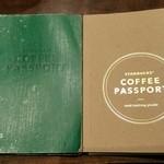 スターバックス・コーヒー 名古屋自由ヶ丘店 - コーヒーパスポートが新しくなりました