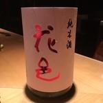 てんのてん - 純米酒 陸羽田100% 美味い