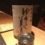 てんのてん - 秋田酒こまち80% 備前雄町がなくて残念(≧∇≦)