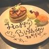 eカフェ - 料理写真:お誕生日のメッセージ入りドルチェ