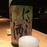 てんのてん - 竹の露 にごり酒 京の輝100%