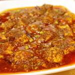 逸品坊 - 麻婆豆腐