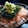 定連 - 料理写真: 辛いのダメな私は見守るばかりでしたが… こちらの名物は『わさび丼』!