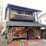 カフェ エチカ - 2階が店舗