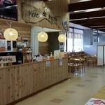 道の駅 湯西川 - 道の駅湯西川の中にあるカフェ・モノデモンテ
