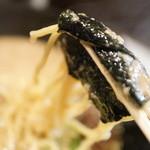 山嵐黒虎 - 海苔巻き