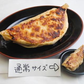 ◆咲楽にも掲載中♪大好評!数量限定ジャンボ餃子♪