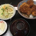 カルマ - ソースかつ丼