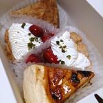アンクルハウス - ケーキ(テイクアウト)
