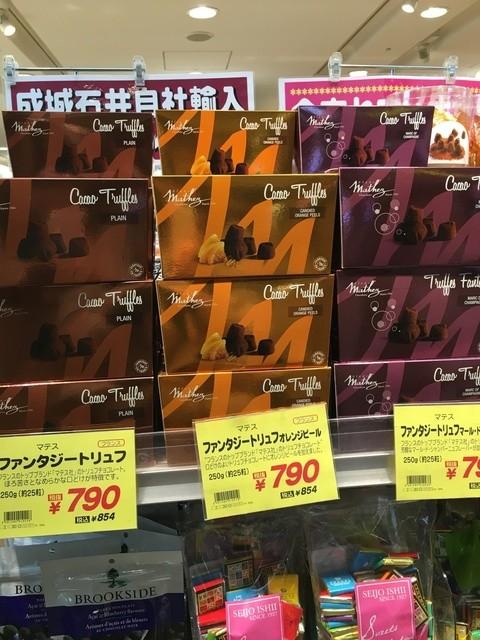成城石井 梅田店 - このチョコは、何年も前から我家の定番♪
