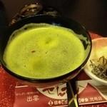 日本ぜんざい学会 - 抹茶ぜんざい
