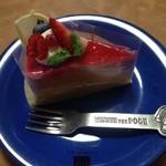 スウィートベリー - イチゴのムースケーキ