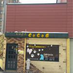カフェ ココア -