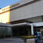 46451545 - 2016年1月10日。ホテルアソシア静岡