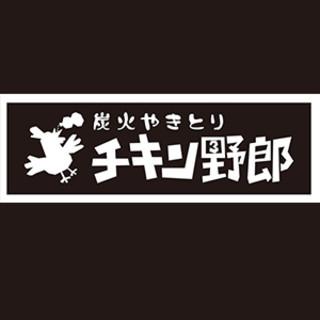 【キャンペーン】公式LINE『鶏Biyori』と友達に…!