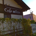 Cafe Rire -