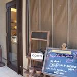 エピ・ド・ルージュ - 加古川市役所近くのカフェ・エピドルージュと姉妹店です