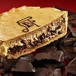 PABLO - 季節の焼きたてシリーズ『焼きたてチョコチーズタルト』