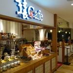 猿Cafe - 町田マルイ5F
