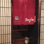 Begin -