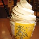 CHA-CHA HOUSE COFFEE - 2016年のミックスソフトクリーム350円