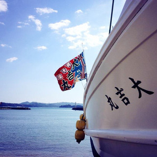 大将自慢の舟『大吉丸』