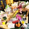 北海道知床漁場 新大宮店