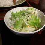 亭久五 - 付け合せのサラダ…量少なし