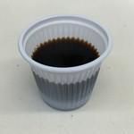 ジョンズ マーケット - 無料で飲めるブラジルコーヒー!
