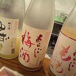 4646911 - 梅酒を豊富に・・・