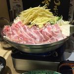 九州黒太鼓 - 生姜鍋 生姜やまもり。結構生姜がキツくて、おいしい!