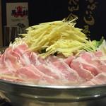 九州黒太鼓 - 生姜鍋 アップ