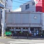 城亜 - 外観(1)